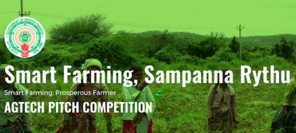 #SmartFarming4AP – a #PitchCompetition for #AgTech companies for #AndhraPradesh, #India @matrixthinker #startup #farming